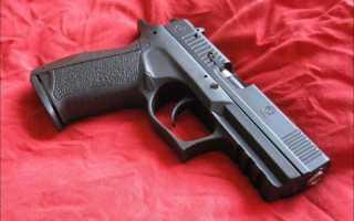 Гроза-04 / Гроза-041 EVO пистолет травматический