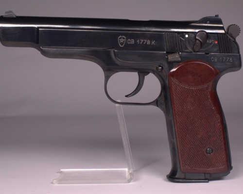Видео АПС — пистолет